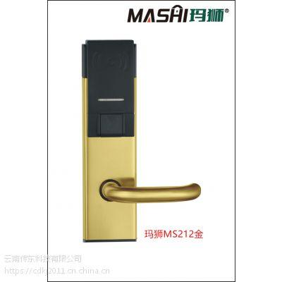 玛狮MS212拉丝金酒店锁304不锈钢,永不褪色,10年保用。