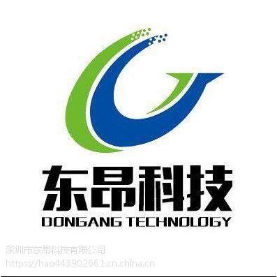 东昂科技外贸客户开发软件