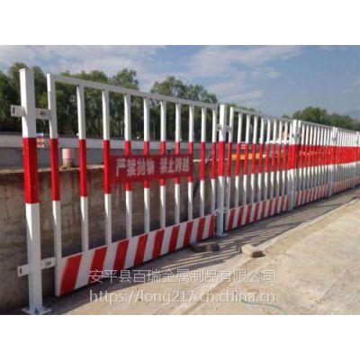 安平百瑞供应西安工地临边防护栏-建筑工地隔离栏-安全围栏防护网