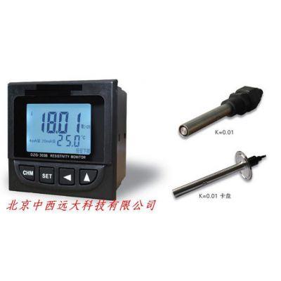 中西(LQS现货)工业在线电阻率仪 型号:NX55-DZG-303B库号:M201400