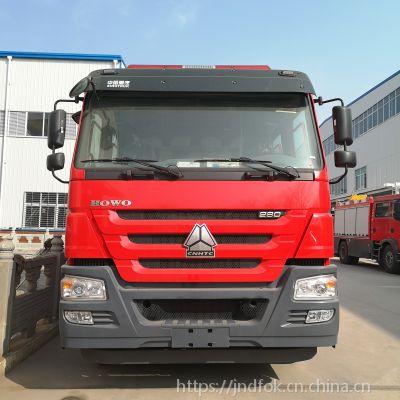 国五豪沃8吨泡沫消防车实用