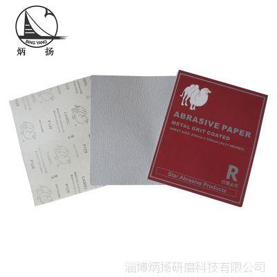 厂家直供骆驼牌白色干磨砂纸 木门家具油漆专用打磨抛光砂纸