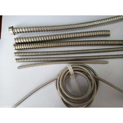 不锈钢金属软管 Φ6小口径单扣穿线管