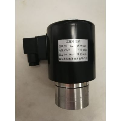 秉控直动式氨用高压电磁阀