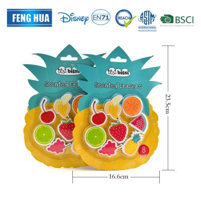 九月份新开学水果橡皮擦 菠萝派草莓等多种水果模型迷你橡皮擦 包邮