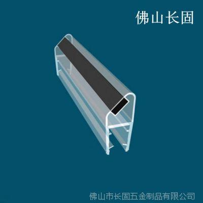 厂家供应优质3008A PVC防水条 淋浴房密封胶条 180或90度挡水磁条