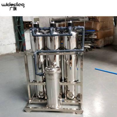 厂家直销 钦州市除铁除锰去浑浊过滤器 锰砂多介质过滤机 脉德净制造商