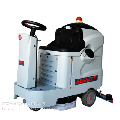 潍坊驾驶单刷清洗机价格贝纳特Ranger 510B商用清洁设备博物馆地面清洗