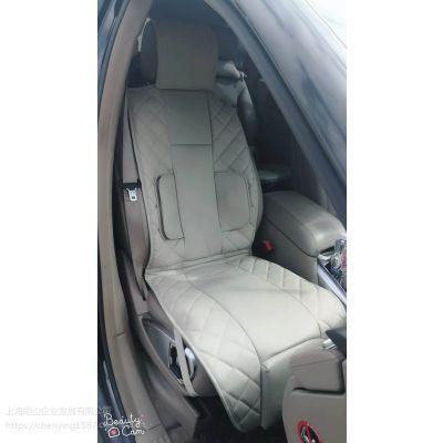 共享扫码按摩坐垫 出租车网约车乘客的福音 乘车可享受按摩