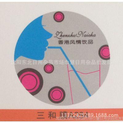 一次性塑料杯封口膜 封杯膜 豆浆膜 奶茶膜-彩色香港风情
