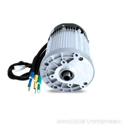 电动三轮车电机1200W1500W2200W3000W4KW5KW6KW7.5KW电动车电机