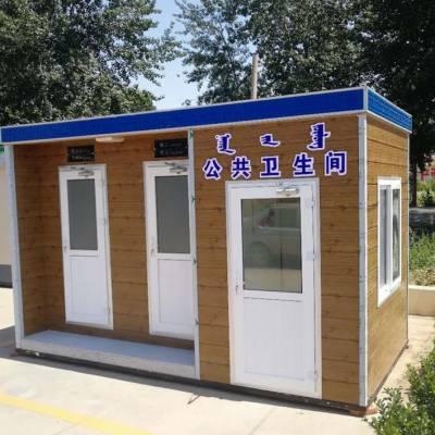 【河北移动厕所】环保厕所厂家