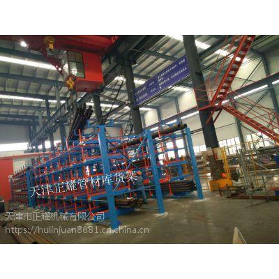 三亚管材货架伸缩悬臂式存放3米、6米、12米管材 节省空间好存取