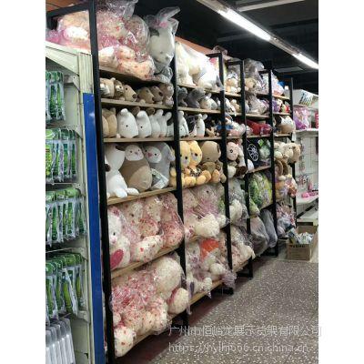 广州恒峪龙名创优品货架生产厂家