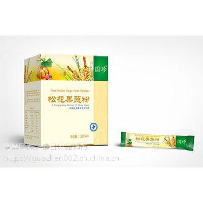 重庆那里有国珍专营店供应国珍松花粉果蔬粉