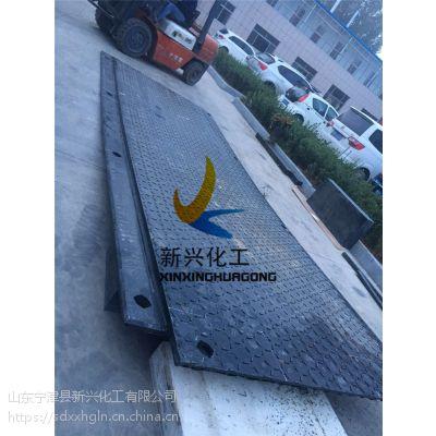 厂家直销空心hdpe空心铺路垫板 专业厂家生产