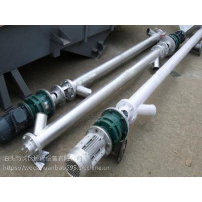 螺旋输送机能输送含水量多少的水泥?