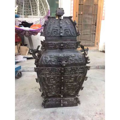 商代晚期青铜器皿天全方罍 皿方罍
