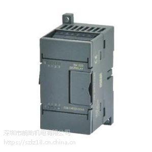 西门子 6ES72231PH220XA8 EM223 24V DC 8入/8继电器