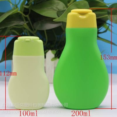 100ml 200ml护手霜瓶 身体乳瓶 儿童乳液瓶 洗面奶瓶