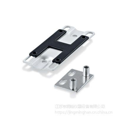 德国IFM/易福门 位置传感器附件 - 安装板E12106