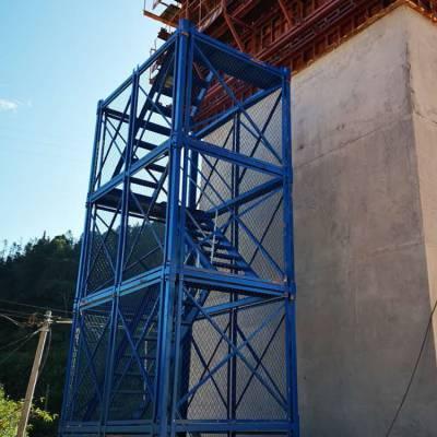 新型安全爬梯图片 桥墩施工爬梯 基坑梯笼爬梯 通达厂家定制