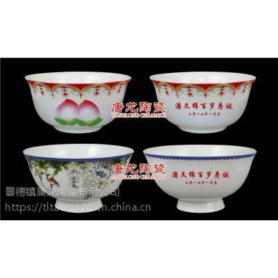 千火陶瓷 景德镇饭碗定做厂家 礼品碗
