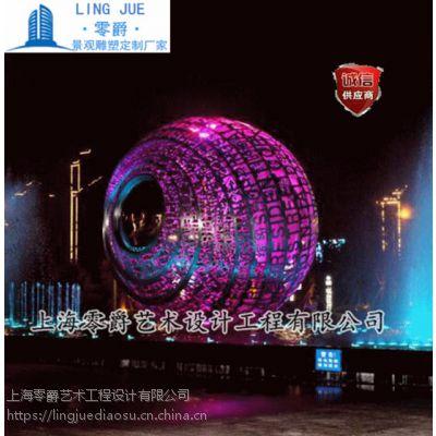 不锈钢直径5米球型透光雕塑圆形地球雕塑工厂