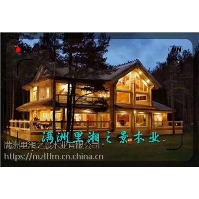 绥芬河市免漆防腐木多少钱一立方米湘之景防腐木厂