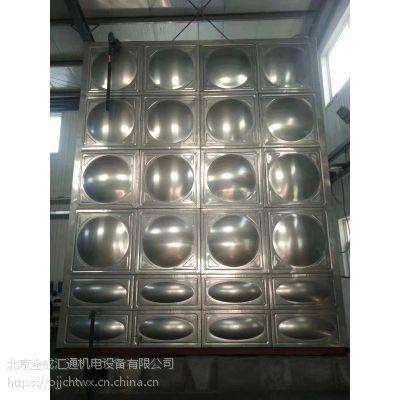 不锈钢水箱来图制作,不锈钢水箱北京厂家报价表,包安装包售后。