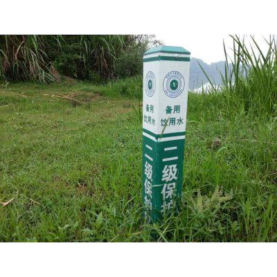 自贡地区水利界桩实物图片 玻璃钢标志桩优势价格