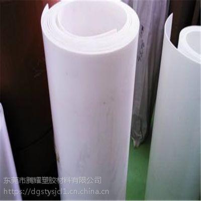 防静电PTFE板 黑色铁氟龙片材/卷材 PTFE板厂家