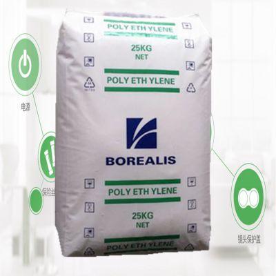 北欧化工HDPE Borealis MG9601超高流动性HDPE 薄壁包装用聚乙烯