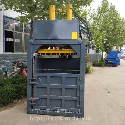 科博机械加厚箱体编织袋立式打包机 下脚料液压打包机 铁罐子压扁机