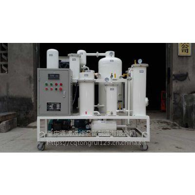 TR通瑞ZJD-R-10汽轮机透平油脱色脱酸脱水再生真空过滤机设备厂家、含税含运费