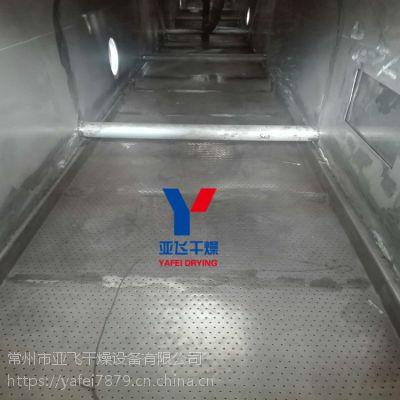 硝酸亚铁颗粒烘干机 ZLG直线振动流化床干燥机
