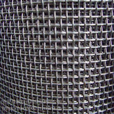 深圳铁铬铝网发热网耐高温加温炉网