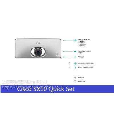 思科SX10(CTS-SX10N-K9),高性价比的小型会议室视频会议设备