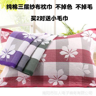 加密1.2棉纱枕头巾大号成人红色枕巾不掉色纱布百搭宿舍超大一对