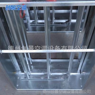 厂家供应 300*(600+250正压送风口 多叶排烟口 楼梯间送风口
