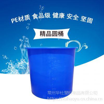 华社供应塑料圆桶500l食品级白色加厚泡菜桶腌制圆桶水产养殖储水桶