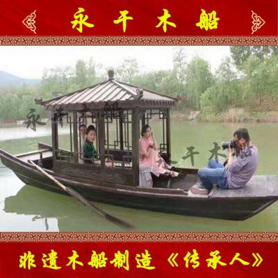 泰州木质画舫船生产厂家6米仿古电动船客船