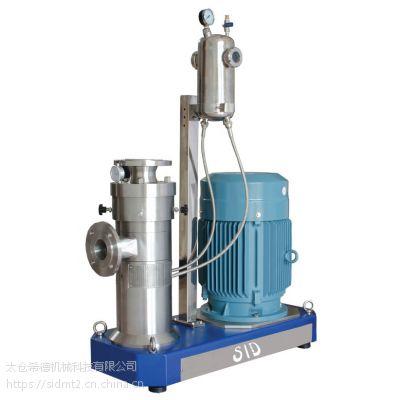 纳米金属氧化物高剪切分散机