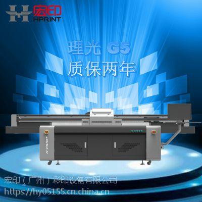 UV平板打印机缺点 大型理光g5平板打印机厂家直销