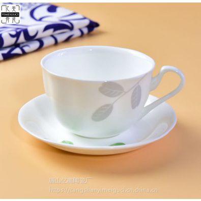 唐山亿美陶瓷批发陶瓷咖啡具 创意骨瓷咖啡杯实用礼品杯碟 促销广告杯定制LOGO