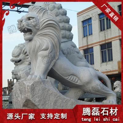 福建石雕狮子厂家 石雕狮子加工定制