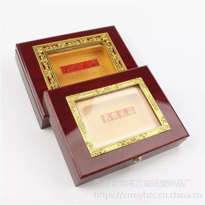 平阳木盒厂家,冰岛木盒厂,木盒报价厂