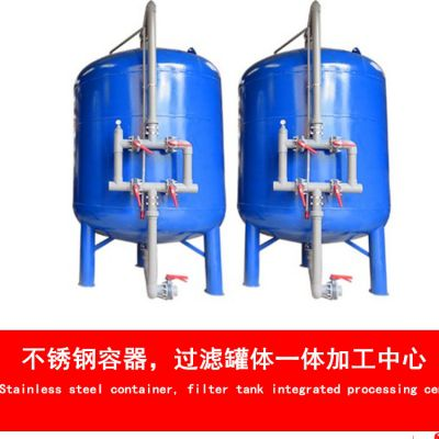 广旗供应河南南阳市锅炉给水处理前置过滤罐 碳钢防腐蚀地下水过滤器