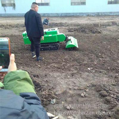 履带式开沟机 果树施肥机 启航牌开沟施肥一体机