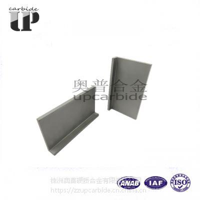 钨钴YG6硬质合金非标定制板材 钨钢筋板 合金耐磨筋板